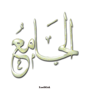 Gems Of The Heart - Shaikh Ibrahim Zidan - Page 4 8910