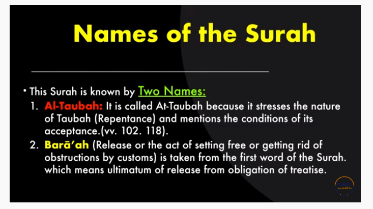 The Maqasidic Tafsir - Pursuing the Higher Aims of the Qur'anic Scriptures 9-710