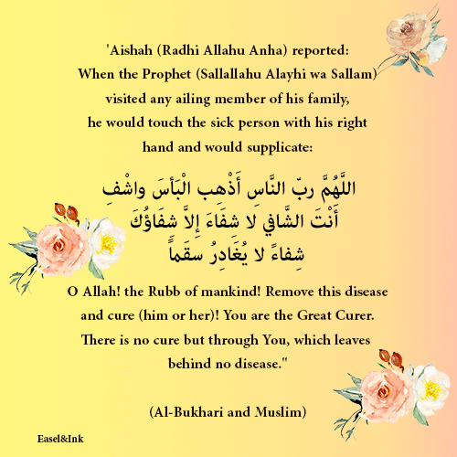 Duas from the Sunnah - Page 3 Dua-si10