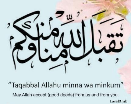 Ibadah continues Eid14411