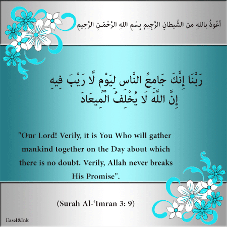 Gems Of The Heart - Shaikh Ibrahim Zidan - Page 4 S3a9ge10