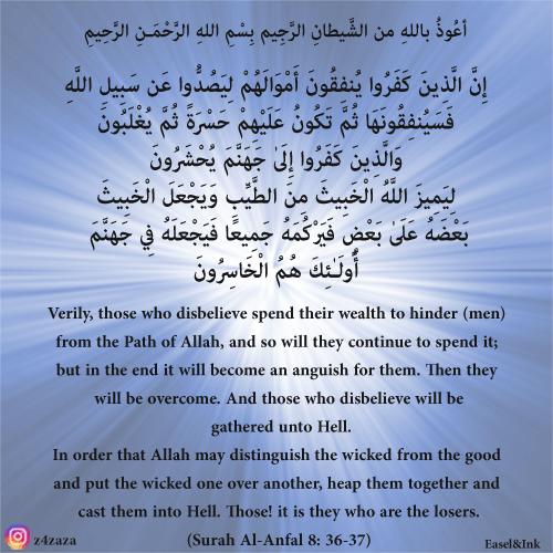 Gems Of The Heart - Shaikh Ibrahim Zidan - Page 4 S8a36-10