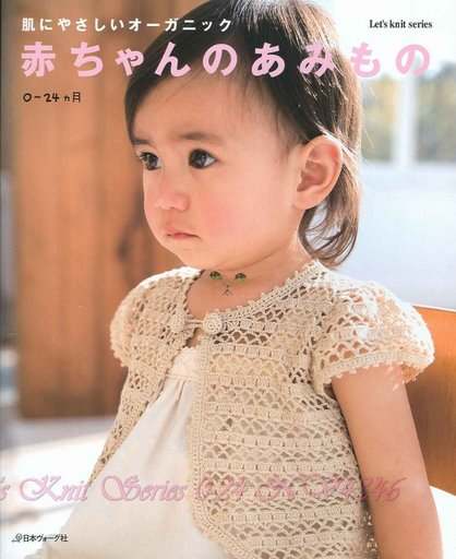 Quần áo trẻ em 000010