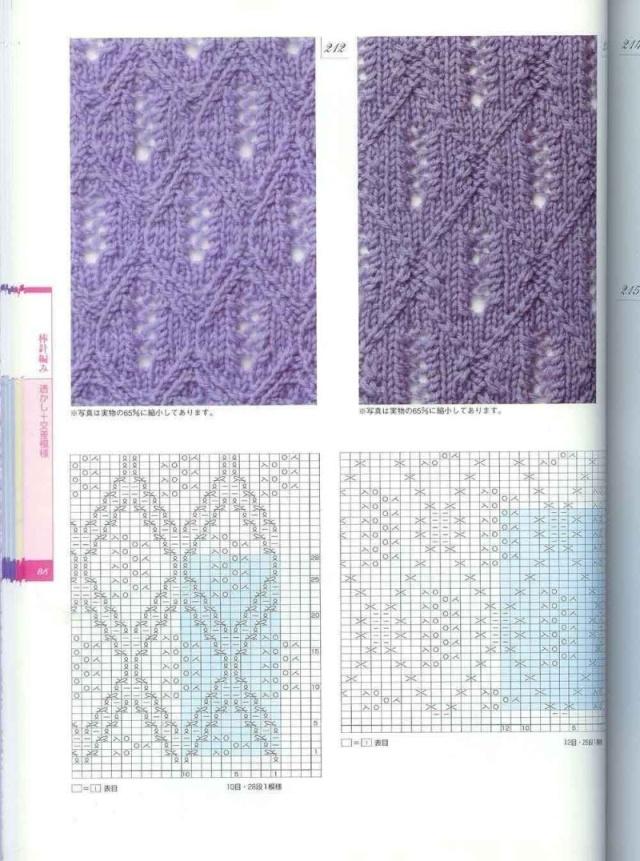 Hoa văn đan - Page 1 15312211