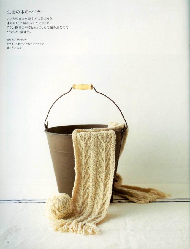 Khăn, mũ, găng tay, túi xách... 880610