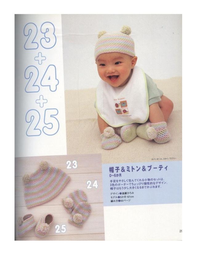 Quần áo trẻ em Bebe10