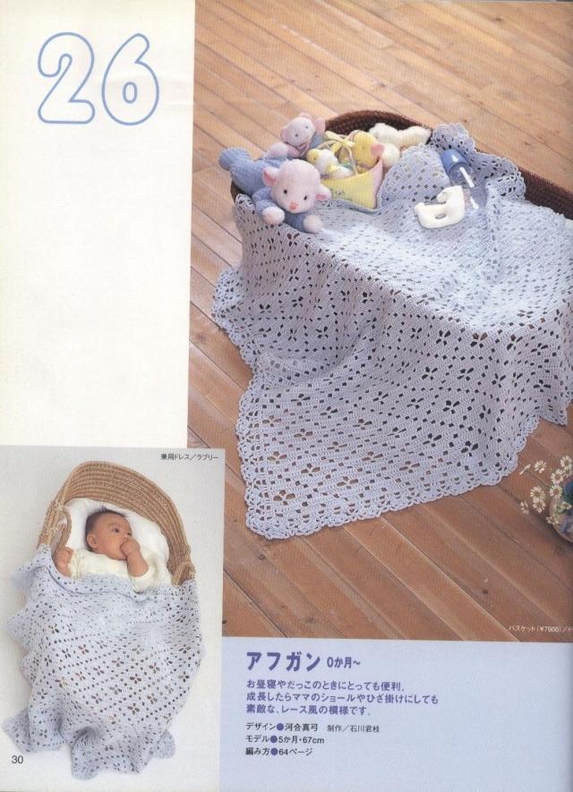 Quần áo trẻ em Bebe210
