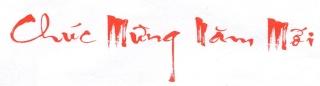 Cuộn len Vàng Tết Kỷ Sửu 2009 - Page 2 Chuc_m11