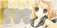 Raspes Vocaloid 01564910