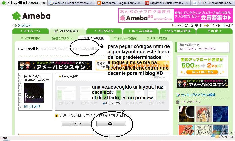 Tutoriales para usar Ameba Amet410