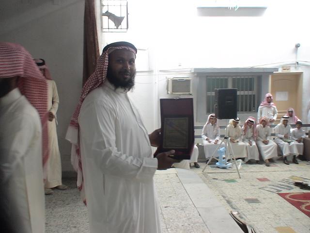 صور تكريم المدرسين الأفاضل لسنة 1431هـ (حفل التخرج) Dsc00620