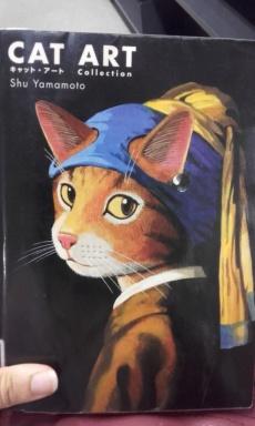 livre-art-chat-jap