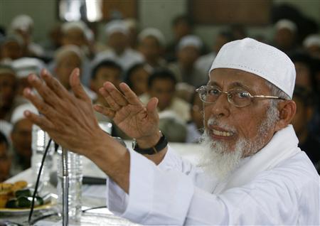Indonesian hardline cleric calls for jihad in Gaza R10