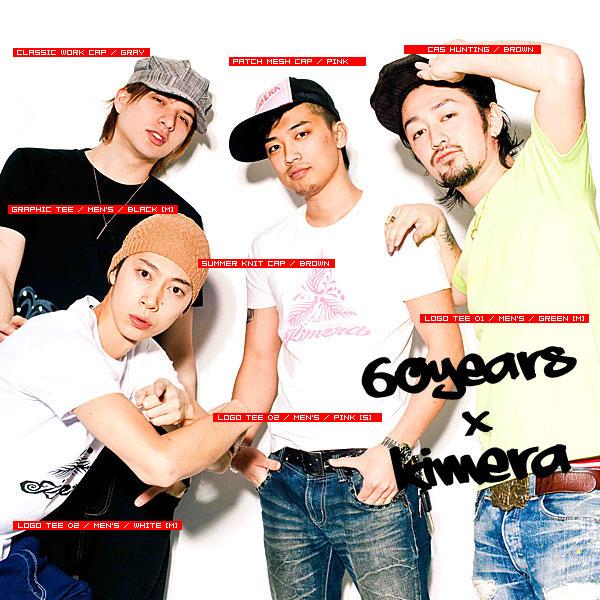 Ryo's Individual Shots - Page 5 Img_110