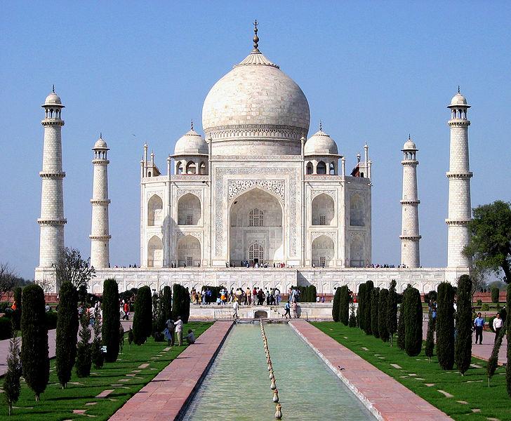 Jeu des lieux géographiques Taj10