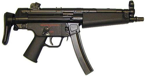 Les armes de l'armée Néerlandaise Hk_mp510