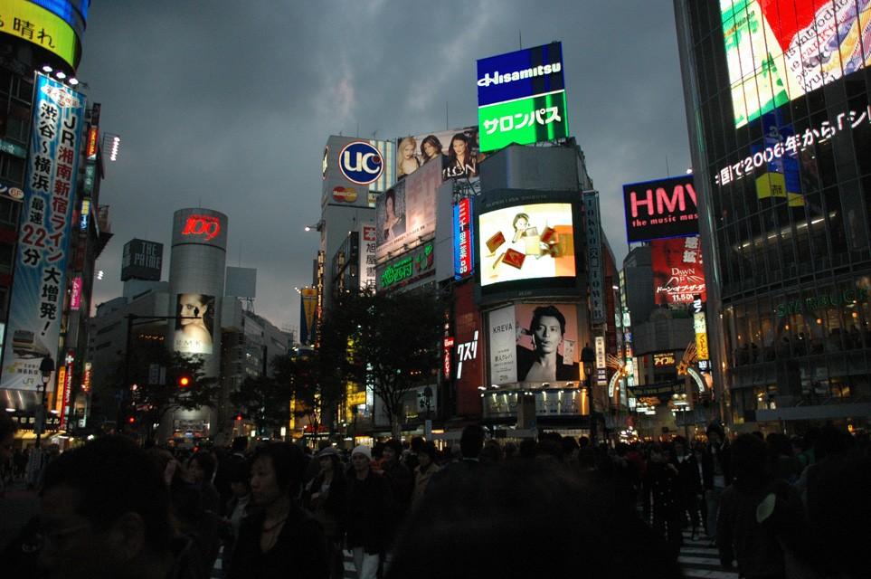 New-tokyo