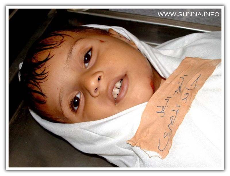 أصعب ابتسامة Shahid10
