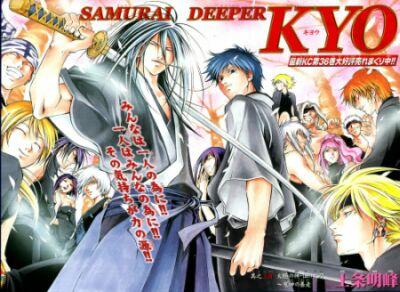 Samurai Deeper Kyo Sdk-3010