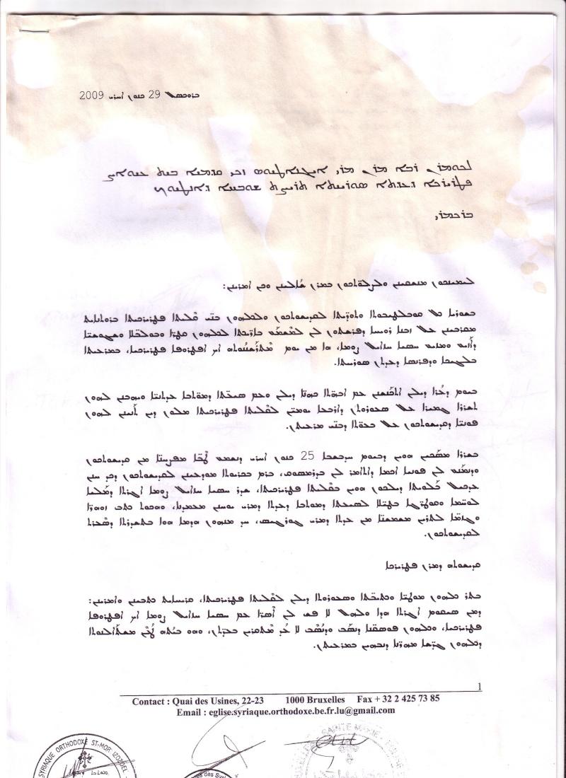 votre avis sur le hasio - Page 7 Ja310010