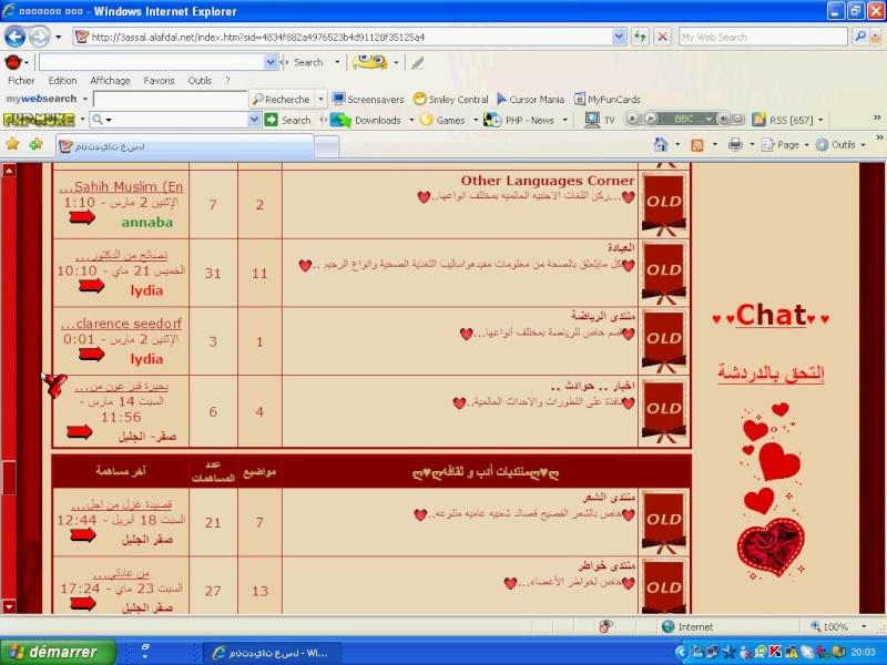 حصري على pubarab فقط: مسابقة اجمل منتدى بدعم من شركة ahlamontada - صفحة 4 1010