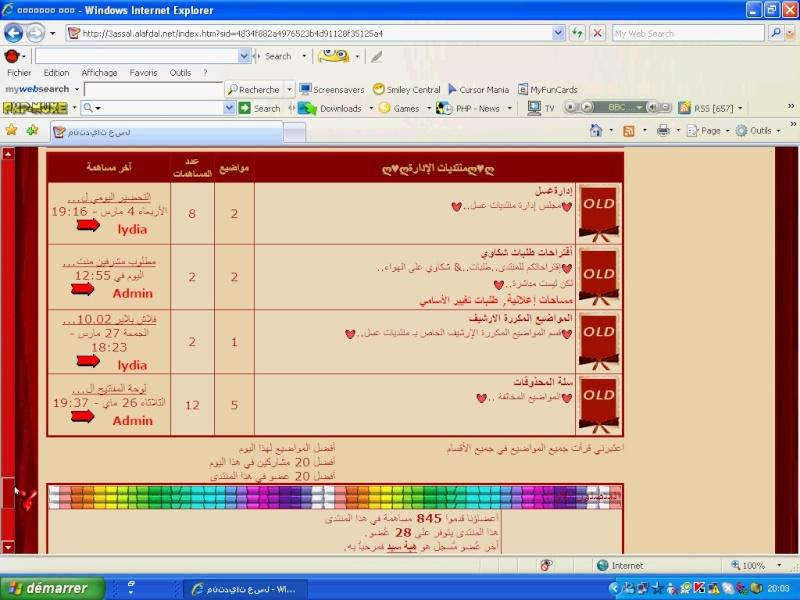 حصري على pubarab فقط: مسابقة اجمل منتدى بدعم من شركة ahlamontada - صفحة 4 1210