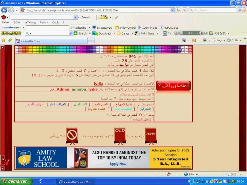 حصري على pubarab فقط: مسابقة اجمل منتدى بدعم من شركة ahlamontada - صفحة 4 1310