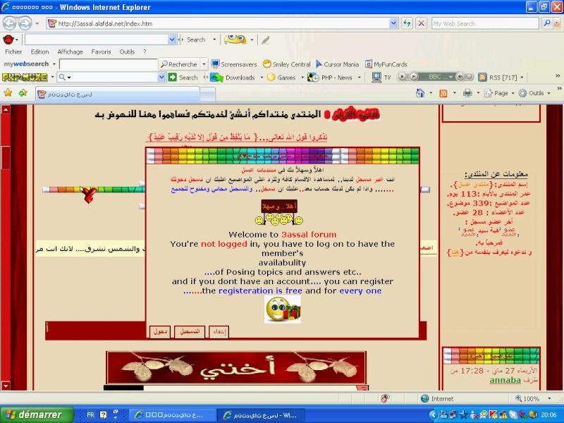 حصري على pubarab فقط: مسابقة اجمل منتدى بدعم من شركة ahlamontada - صفحة 4 1510