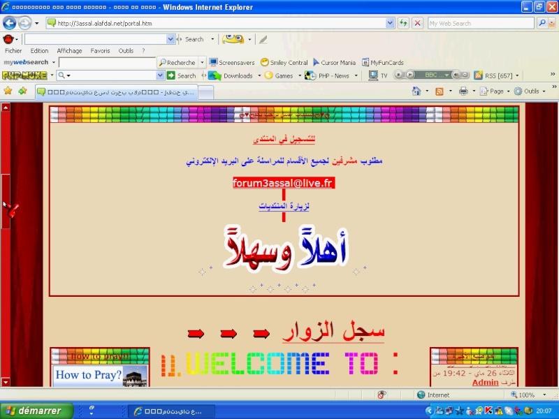 حصري على pubarab فقط: مسابقة اجمل منتدى بدعم من شركة ahlamontada - صفحة 4 1610