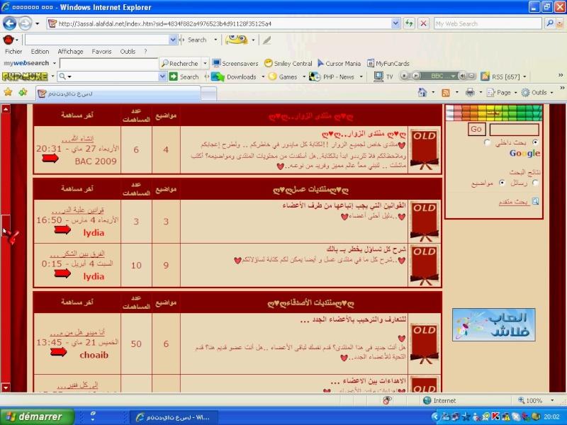 حصري على pubarab فقط: مسابقة اجمل منتدى بدعم من شركة ahlamontada - صفحة 4 610