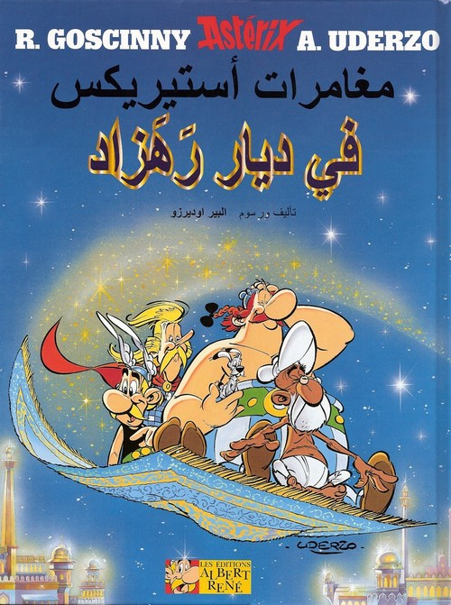 Arabe, éditions Albert René Arabe10