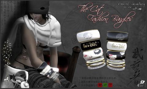 Bijoux - Sadbab Design Création Bracel13