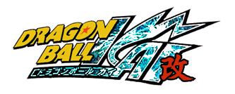 Dragon Ball Kai - Capitulo 1 Subtitulado En Español Dragon10