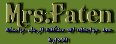 الفرق بين الـ suffixes و الـ English phonetics/ prefixes  Ouuuso11