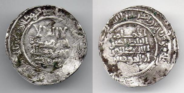 II CONCURSO IMPERIO-NUMISMÁTICO - //Medievales Musulmanas// 126