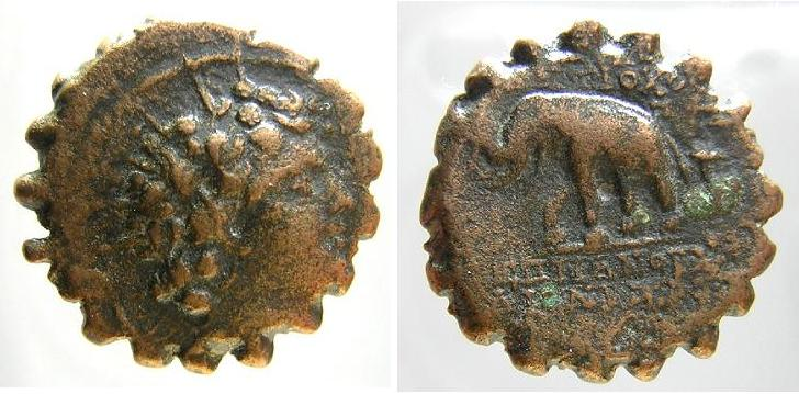 II CONCURSO IMPERIO-NUMISMÁTICO - //Mundo Antiguo// 136