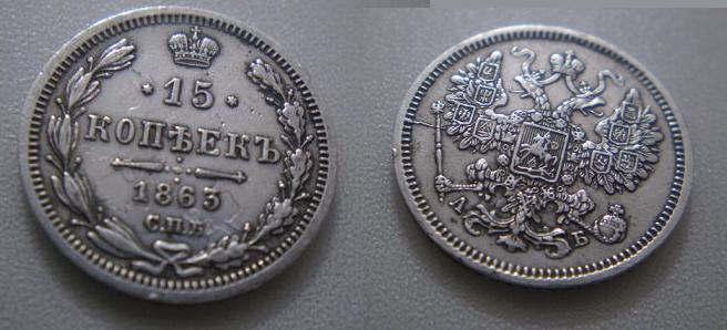 II CONCURSO IMPERIO-NUMISMÁTICO - //Extranjeras// 146