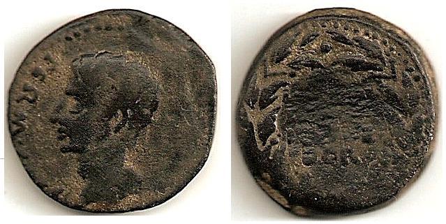 II CONCURSO IMPERIO-NUMISMÁTICO - //Hispano-Romanas// 160