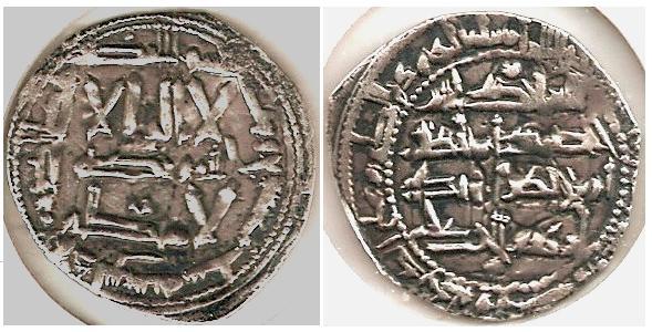 II CONCURSO IMPERIO-NUMISMÁTICO - //Medievales Musulmanas// 168