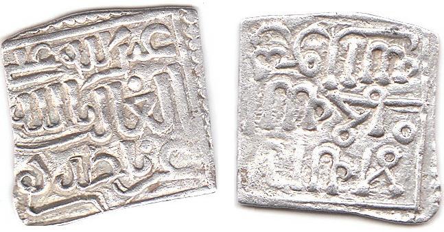II CONCURSO IMPERIO-NUMISMÁTICO - //Medievales Musulmanas// 174