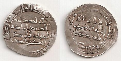 II CONCURSO IMPERIO-NUMISMÁTICO - //Medievales Musulmanas// Dirham10