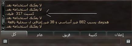 امل الشعوب 61610