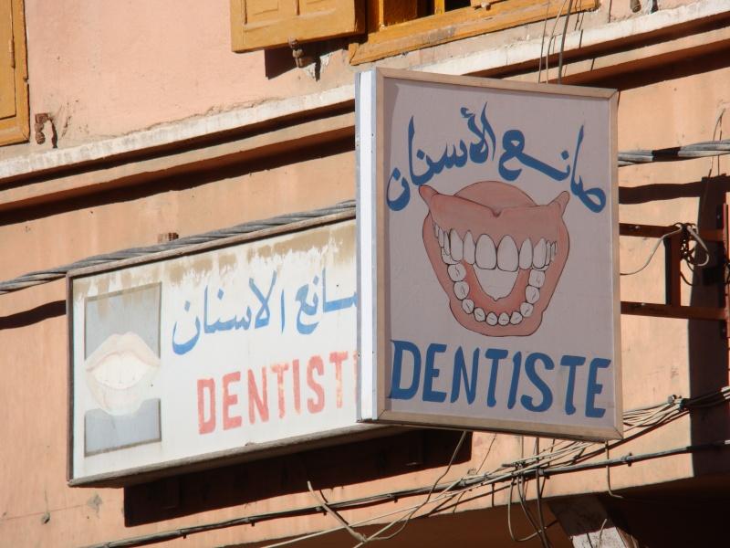 A propos des dents Maroc_35