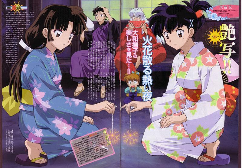 Album manga Inuyasha 4710