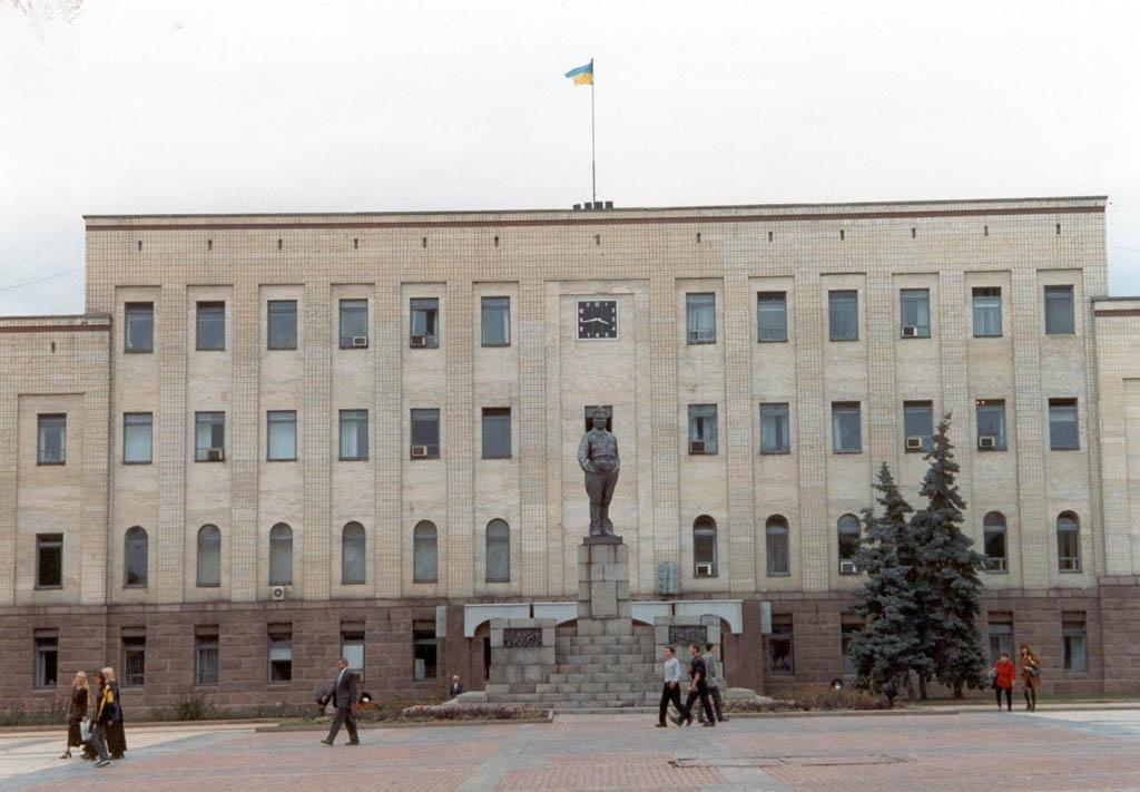 Кировоградский форум