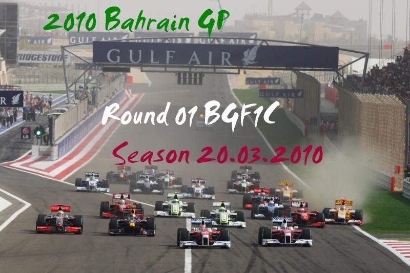 Бахрейн 2010 ROUND 1 01_20012