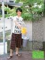 [scans] myojo Scan0041