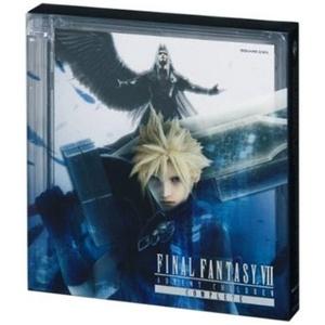 FFVII Complete Advent Children es grito y plata en japòn. Ffvii-10