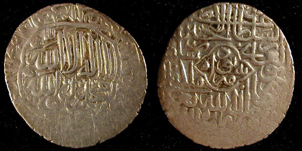 Monnaies timuride Sultan Husayn Baiqara atelier Kandahar 119010