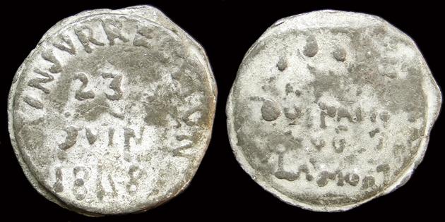 Médailles de la Révolution 1848 (pour Lille) 1605d10